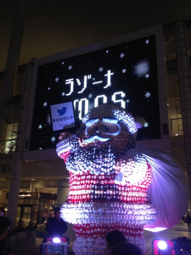 Estatua de Santa