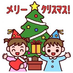 Feliz navidad en japonés
