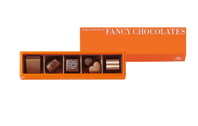 Fancy Chocolate