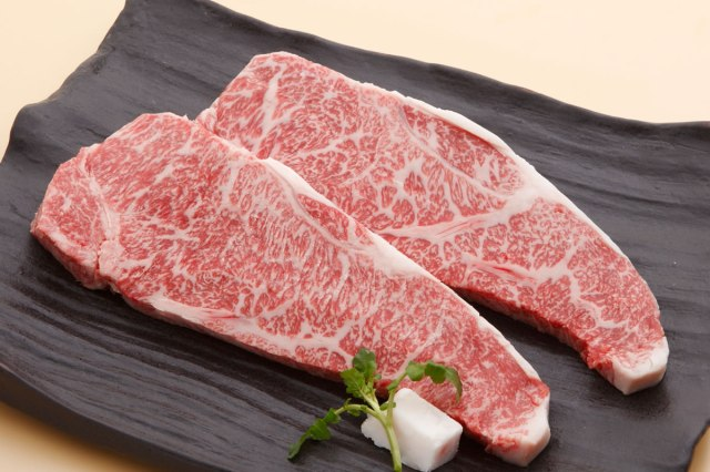 Wagyuu Meat