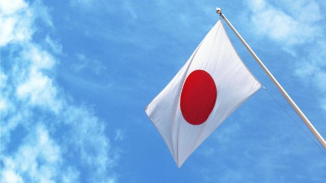 bandera-de-japon