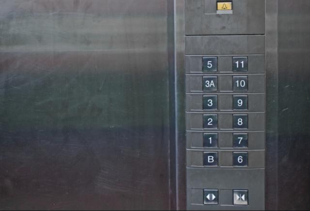 elevador-en-japon
