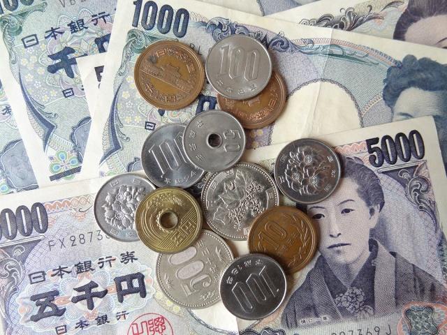 moneda-japonesa
