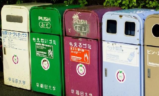 reciclaje-en-japon