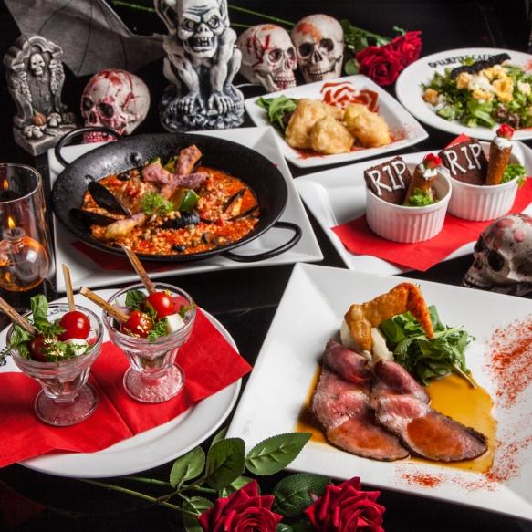 Vampire Cafe.jpg
