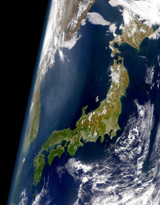 Archipielago de Japón