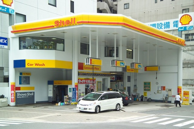 Gasolinera Japonesa