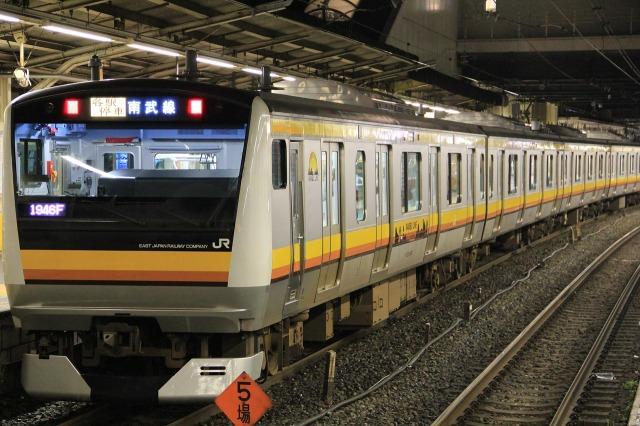 train-1692379_1280