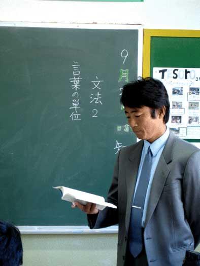 Profesor japonés