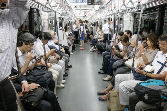 Vagón Japón