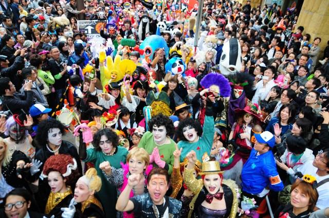 Halloween Japón