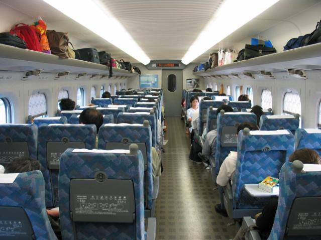 Interior Serie 700