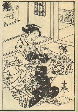 22-HidenSenbazuroOrikata